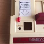 Famicom led mod forata hole